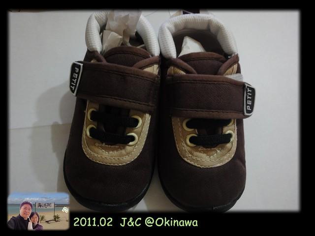 SAN A 二寶的鞋鞋.jpg