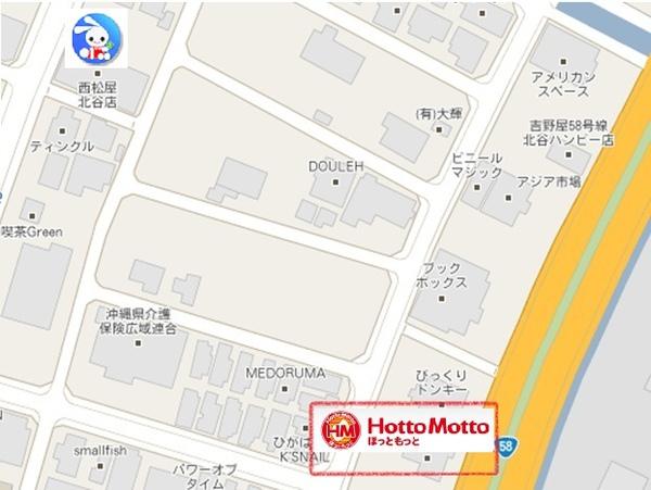 HM便當店地圖.jpg