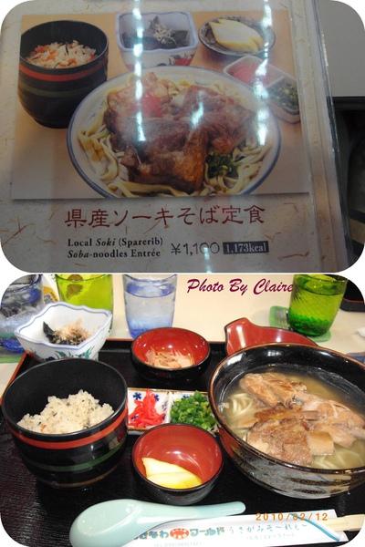2.12王國村午餐3.jpg