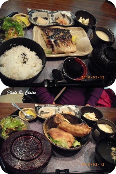 2.12彥晚餐3.jpg