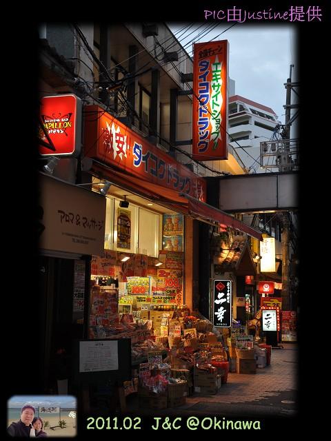 daikokudrug藥妝店.jpg