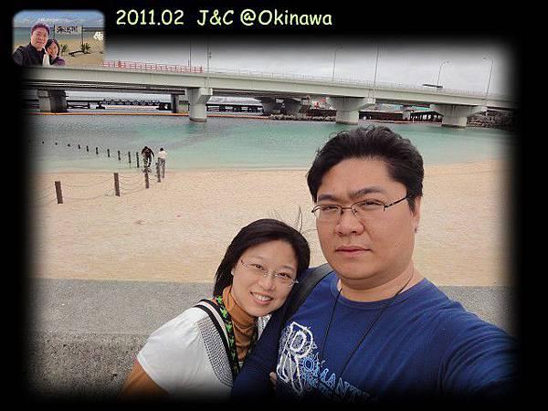 波上宮海灘2.jpg