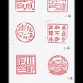 9.17紀念章-大阪歷史博物館3.jpg