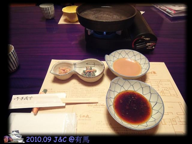 9.19午餐くつろぎ家6.jpg