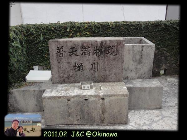普天滿宮4.jpg