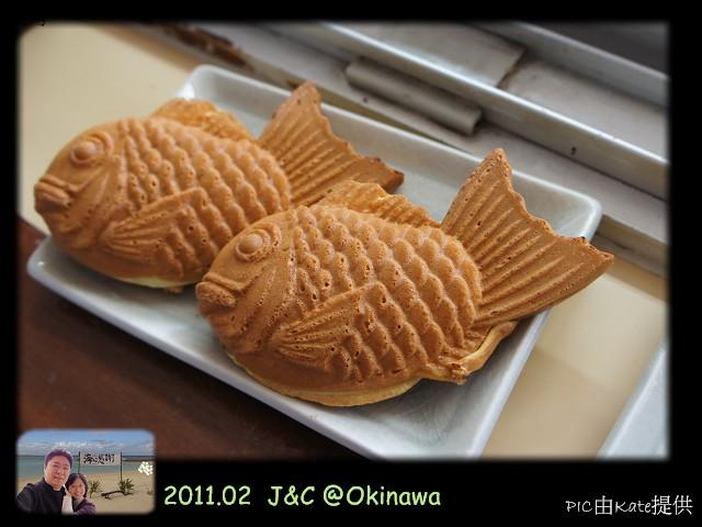 千日鯛魚燒1.jpg