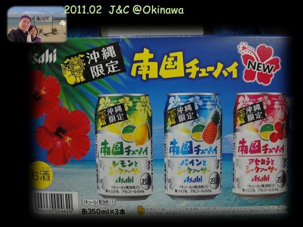 沖繩限定氣泡酒箱裝.jpg