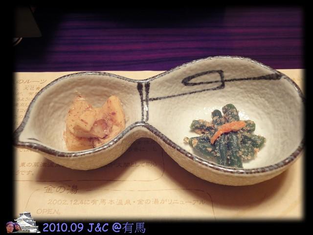 9.19午餐くつろぎ家5.jpg
