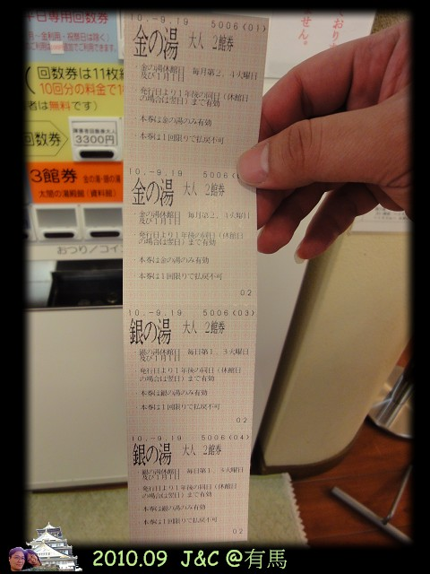 9.19溫泉2.jpg