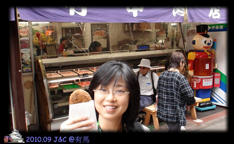 9.19竹中肉店2.jpg