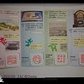 9.17大阪歷史博物館2.jpg