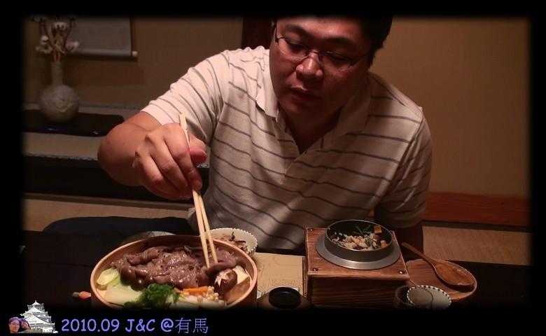 9.19午餐くつろぎ家16.jpg