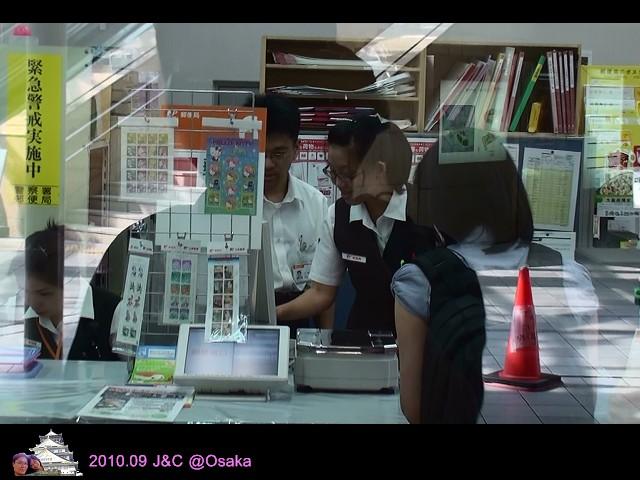 9.17難波郵局.jpg
