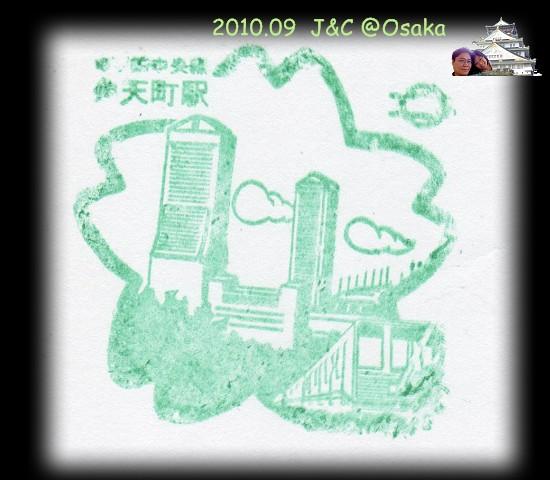 9.18紀念章-中央線弁天町.jpg