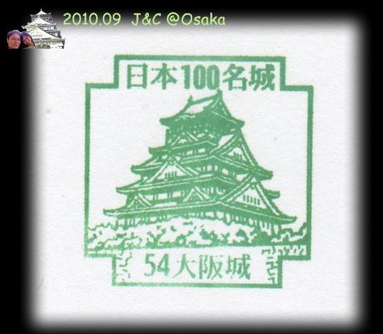 9.17紀念章-大阪城天守閣.jpg