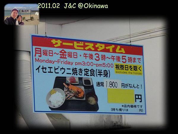 龍蝦平日特價菜單.jpg