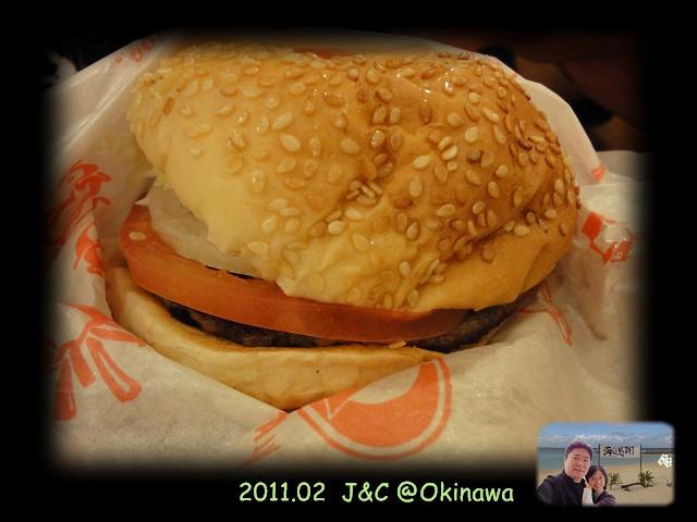 A&W漢堡1.jpg