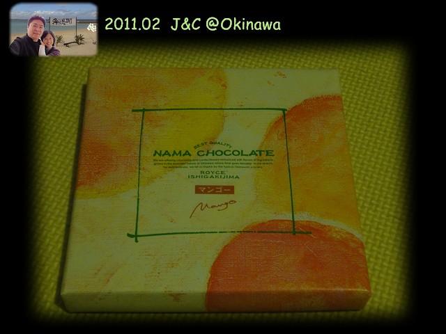 生巧克力4.jpg