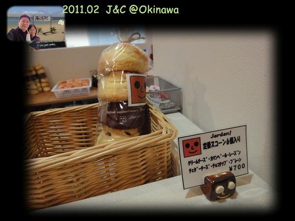 Jardan 6入700元.jpg