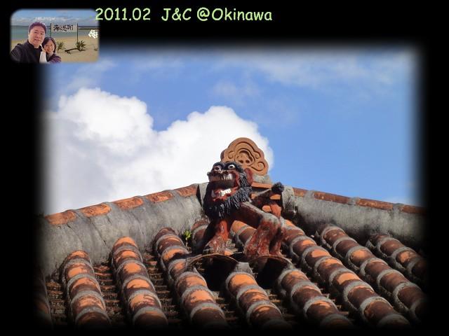 琉球村2.jpg
