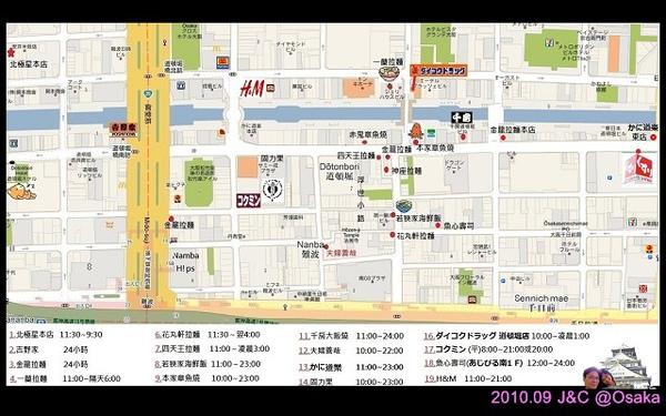 自製地圖.jpg