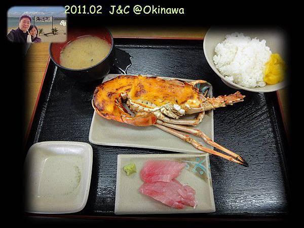 海膽龍蝦套餐.jpg