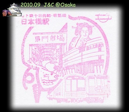 9.20紀念章-地鐵 日本橋2.jpg