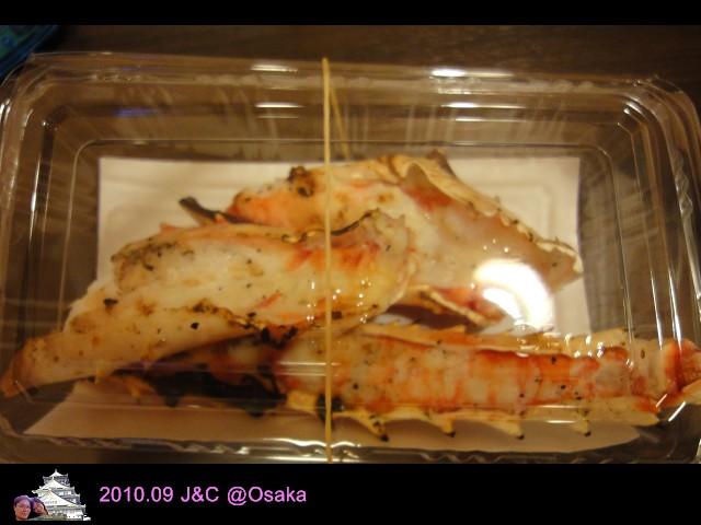 9.19烤螃蟹.jpg