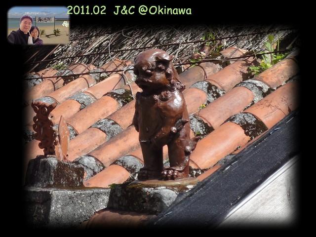琉球村8.jpg