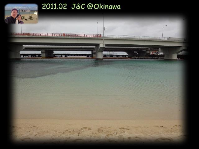 波上宮海灘3.jpg
