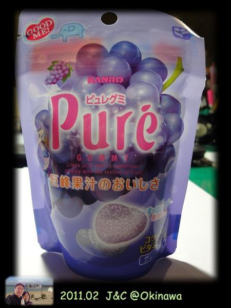JUSCO Pur軟糖.jpg