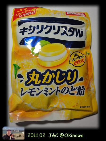 JUSCO 夾心糖檸檬.jpg