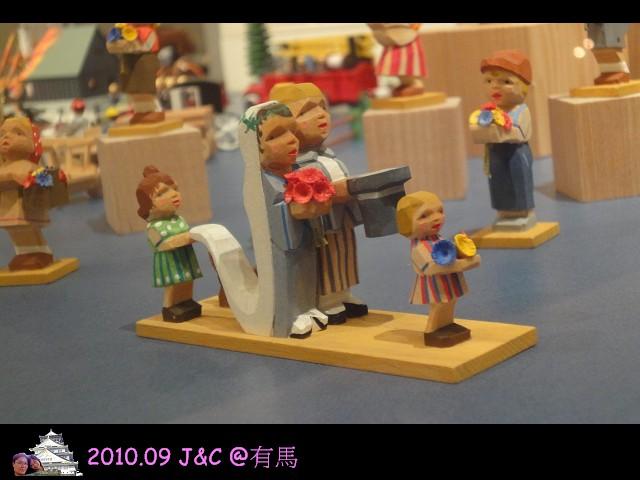 9.19有馬玩具博物館3.jpg