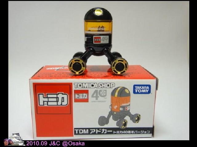 9.18 Tomica40週年紀念車.jpg