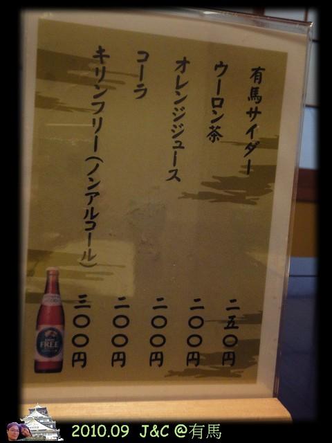 9.19午餐くつろぎ家20.jpg