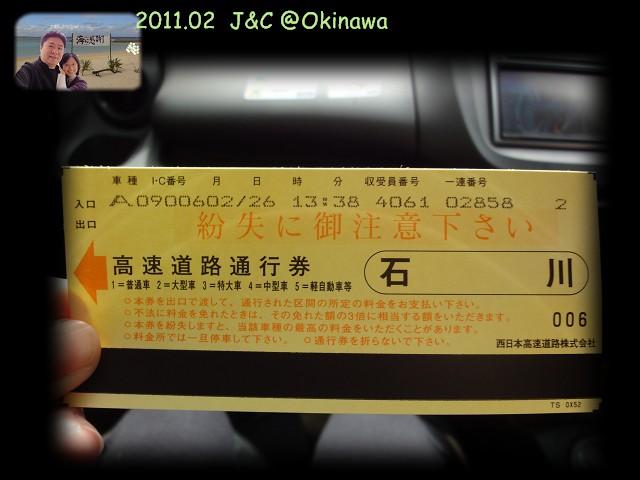 IC 石川.jpg