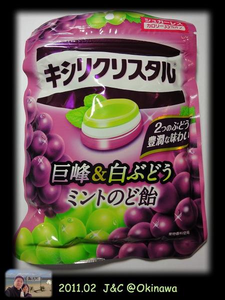JUSCO 夾心糖葡萄.jpg
