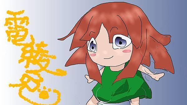 電綾兔3.jpg