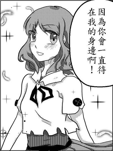 漫畫1-2.jpg