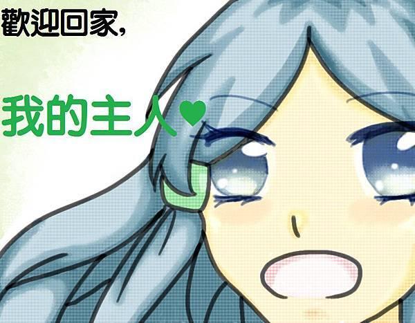 女僕2-12.jpg