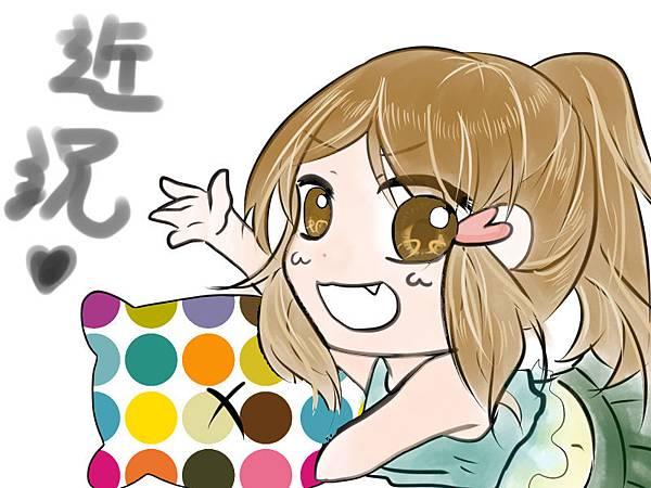 電綾兔1-1.jpg