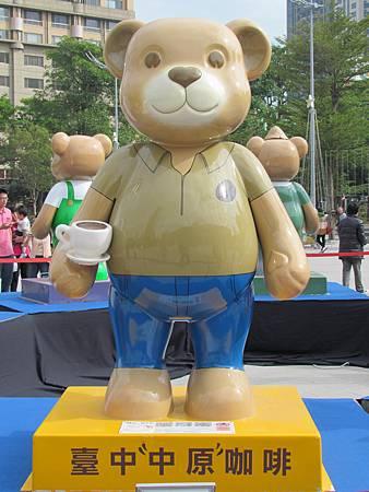 泰迪熊20131209-8293.JPG