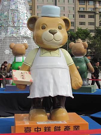 泰迪熊20131209-8295.JPG