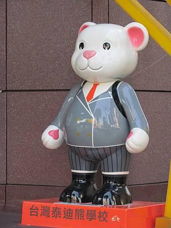 泰迪熊20131208-7924.JPG