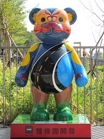 泰迪熊20131208-7931.JPG
