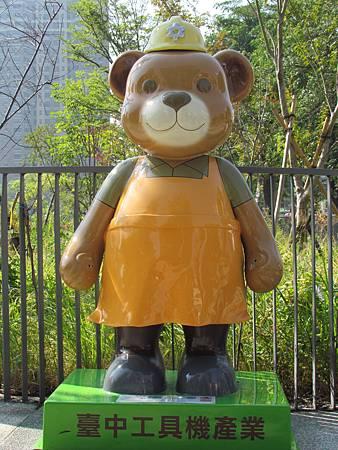 泰迪熊20131208-7935.JPG