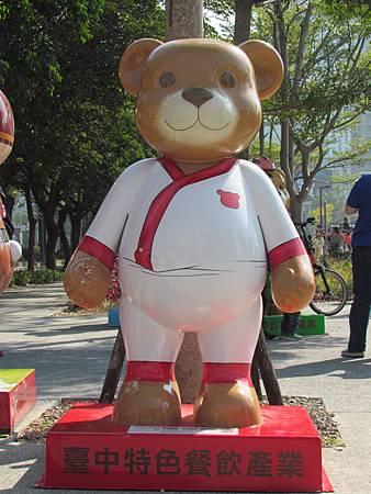 泰迪熊20131208-7943.JPG