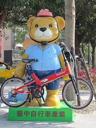 泰迪熊20131208-7948.JPG