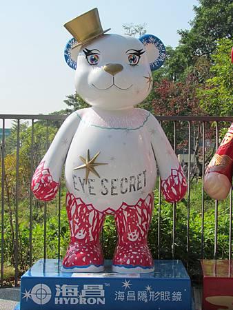 泰迪熊20131208-7957.JPG