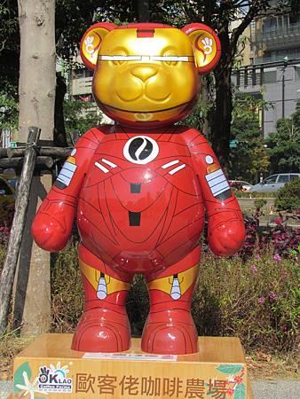 泰迪熊20131208-7960.JPG